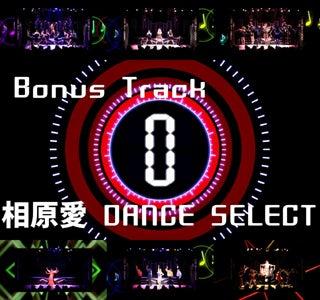 s3-ai-dance04_06_07-320