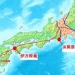 熊本、阿蘇、大分…3…