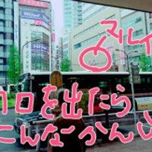 ハトレン上映会【中野…