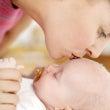 ●出産前後に良いわけ