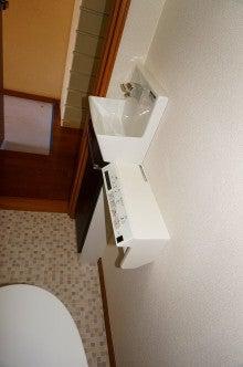 トイレD8手洗い器・リクシル「コフレ」