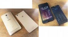 ZenFone 2(ZE551ML)→P8 lite