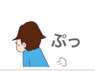 ゲイ 漫画 蹴り