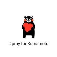 prayforkumamoto