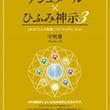宇咲愛さんの最新刊『…