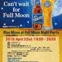 Blue Moon …
