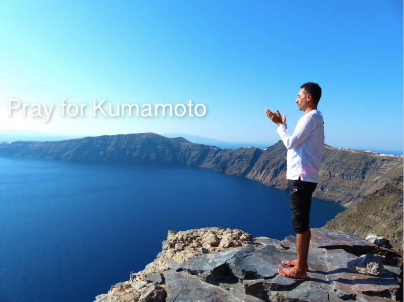 熊本地震のための瞑想