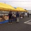 熊本地震の情報サイト