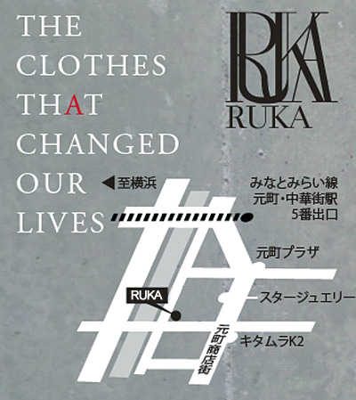 $RUKA FASHION 通信
