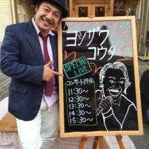 【Blog】4/18…