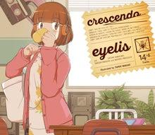crescendo_special