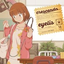 crescendo_tsujyo