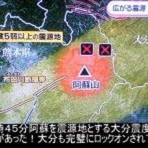 熊本ー大分地震依然活…