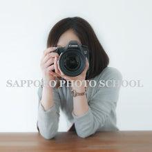 札幌写真教室iPhone一眼レフミラーレスカメラ