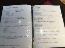 フランス料理店【ビストロ・ヨシムラ】のランチ