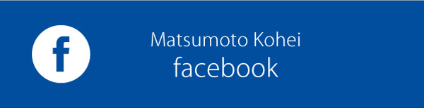 Facebook-右サイド