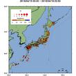 日本列島全土で地震吹…
