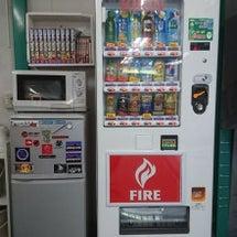 自動販売機が新しくな…