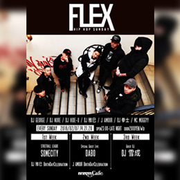 DJ NORE / FLEX @Grand Cafe イベントフライヤー