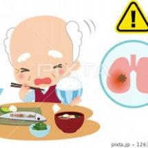 誤嚥性肺炎と脈管機能