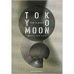 TokyoBook