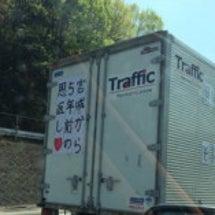 被災地熊本から(^v…