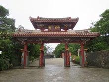 沖縄旅行12