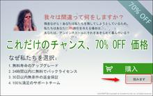 WonderFox DVD変換プロ3