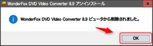 WonderFox DVD変換プロ5