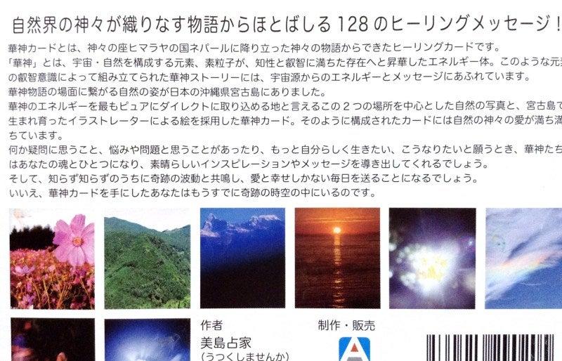 newcard3