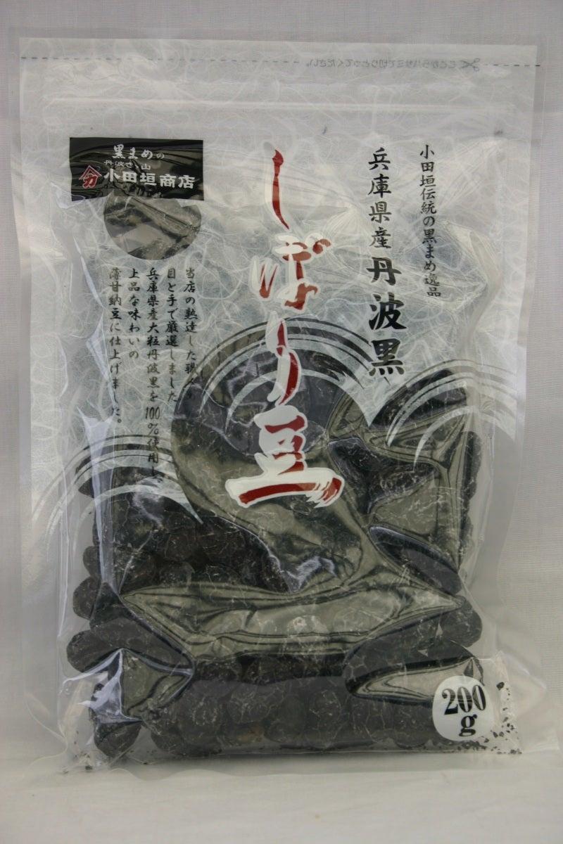 黒豆しぼり豆200g