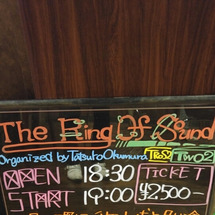 The ring o…