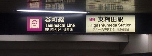 谷町線東梅田駅