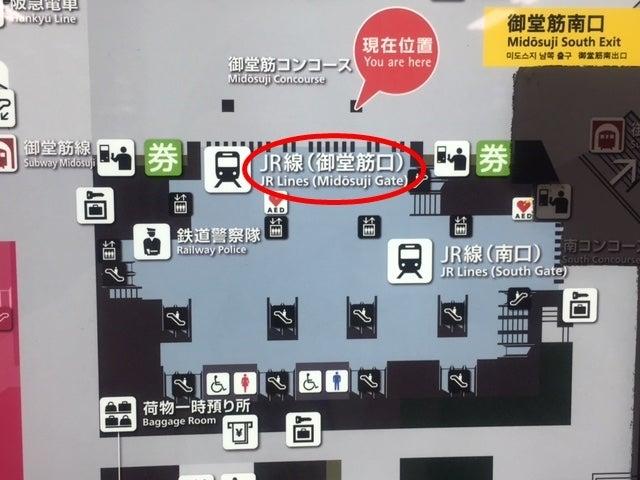 JR大阪駅構内図