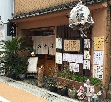 Blog0243-01ナナツモリ・ブランドノワー