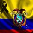 エクアドルで大地震が…