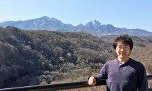 田久保剛八ヶ岳