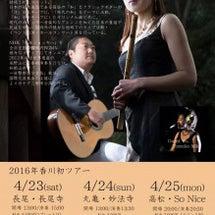4/25 竹弦囃子
