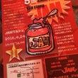 ☆イベント☆JAMマ…