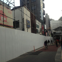 武蔵小山再開発の写真