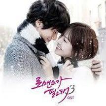 今視聴中の韓国ドラマ…