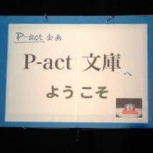 第39回『P-act…