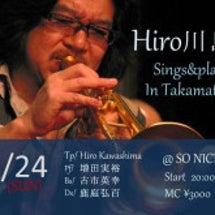 4/24 Hiro…