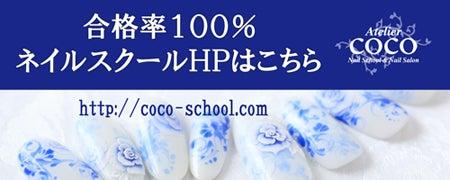 大阪 箕面 ネイルスクール 豊中 吹田 池田 伊丹 宝塚