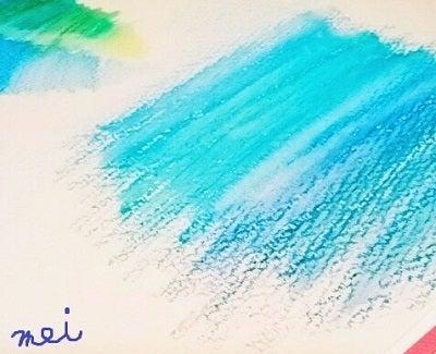 水彩色鉛筆ブルー