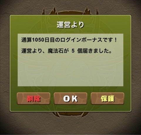 {93D4DF4D-C464-48CC-990D-C912F797D0B5}