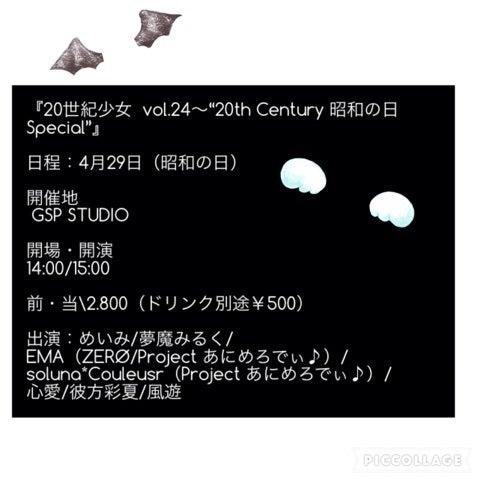 {A14418F4-7177-4EC0-BFF4-BC224DBB72BC}