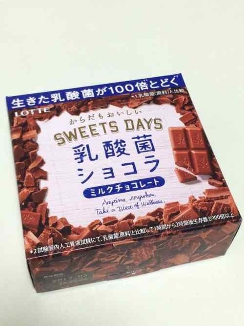 乳酸菌ショコラ_1