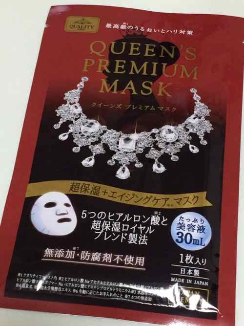 QPマスク_2
