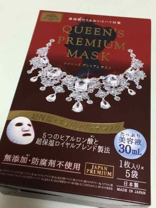 QPマスク_1
